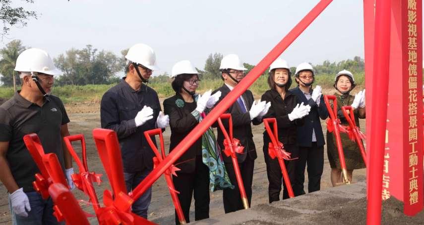 「羅妹號事件」為題!歷史劇《傀儡花》開拍前先動土 台南岸內糖廠變身影視基地