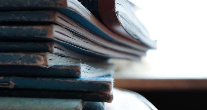 觀點投書:歷史教學的挑戰