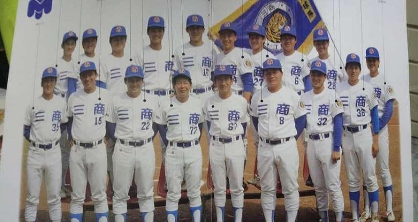 棒球》中職首個季冠軍總教練 林信彰過世享壽82歲