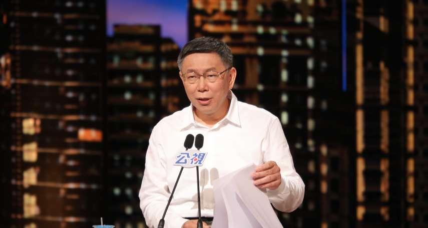 台北市長電視辯論》藍綠候選人競選經費都比他少 柯文哲:你們信嗎?