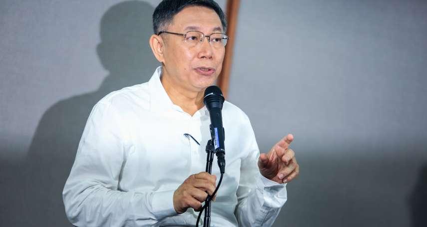 台北市長電視辯論》柯媽罵「沒路用」氣到姚文智媽媽 柯文哲:媽媽平常不會這樣,因為姚拼命打器捐