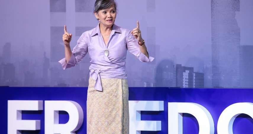 奧斯陸自由論壇登陸台灣》我們夢寐以求的民主自由,就在這裡紮根 柬埔寨流亡者莫淑華呼籲:台灣人一定要投票!