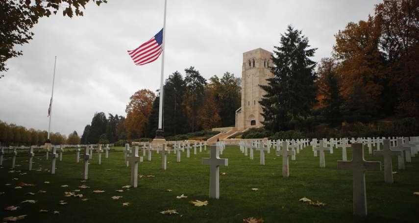 一戰終戰百年》「天氣狀況不佳」川普取消憑弔美軍公墓 前國防部官員酸:要是打高爾夫球,他會挺著啤酒肚衝去