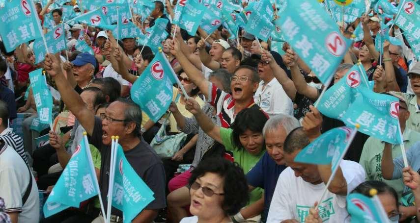高雄市長選舉》岡山「超級星期天」造勢 謝長廷首度返台助陣陳其邁