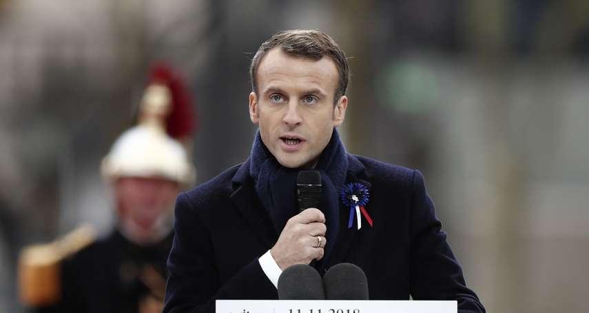一戰終戰百年紀念大典》在凱旋門的「無名英雄墓」捍衛和平  法國總統馬克宏警惕世人:民族主義的惡魔如今再度崛起
