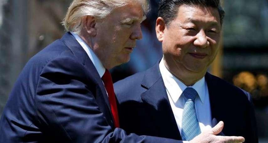 汪浩觀點:中美注定一戰嗎?