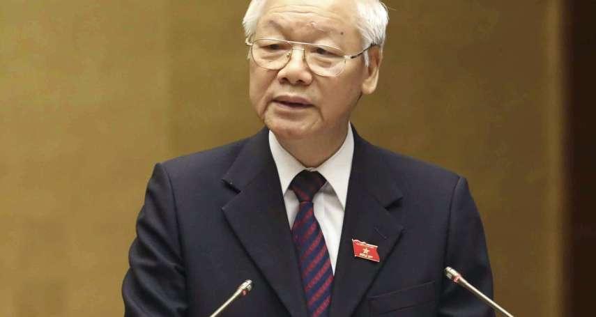連續3周未公開露面!越南國家主席阮富仲「失蹤」多時,引發權力真空危機
