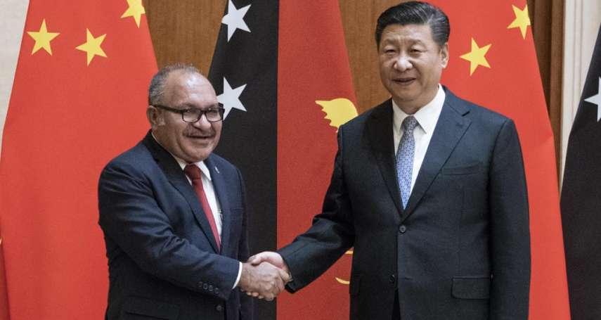 APEC峰會》中澳強權角力!中國大舉進軍南太平洋諸國 澳洲全力固守「後院」地盤