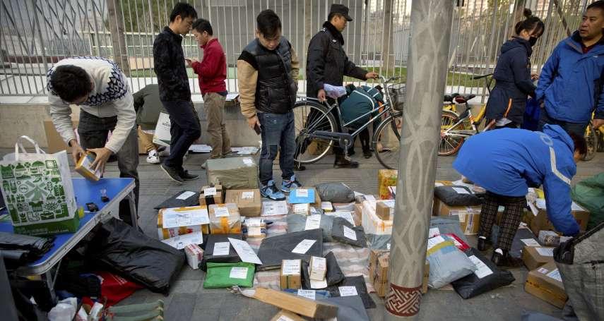 雙11要來了》中國儲蓄率逐年降低 人民銀行前行長:年輕人借錢購物很糟糕