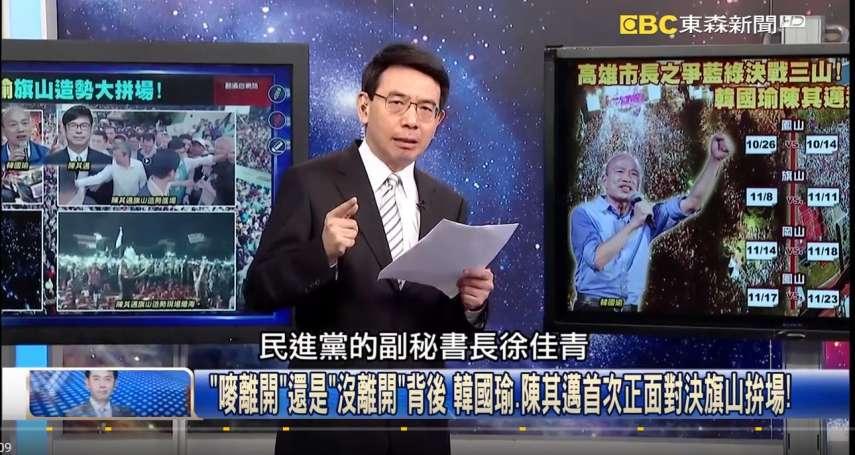 台灣GDP成長「30年首超中國」?劉寶傑驚喊:台灣錢淹腳目回來了!