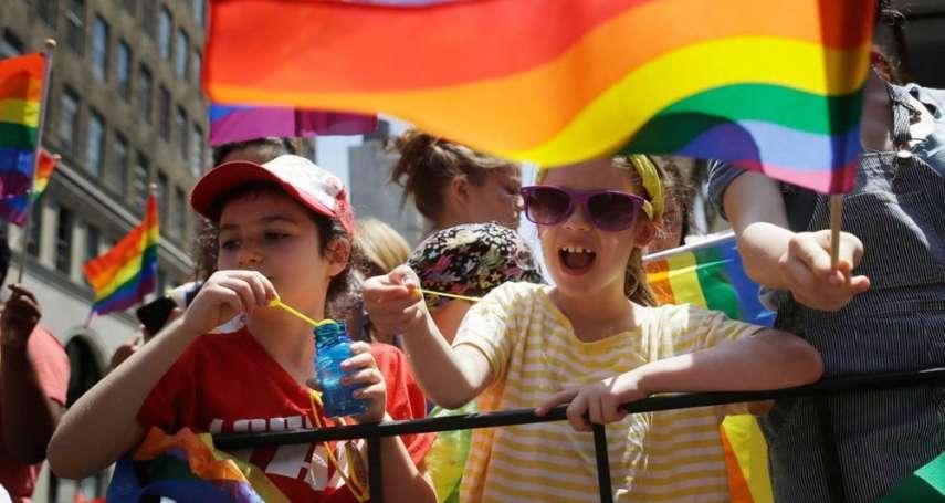 性平教育典範.同志平權里程碑》蘇格蘭學校全面納入LGBTI課程:尊重差異,鼓勵包容、化解仇恨