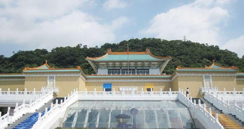 台北故宮閉館3年,觀光真會大受衝擊嗎?觀光局:比起故宮,外國旅客更愛這些景點