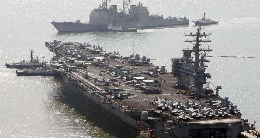 未來戰爭:當一萬個快速移動的自殺攻擊無人機衝向一艘航空母艦………