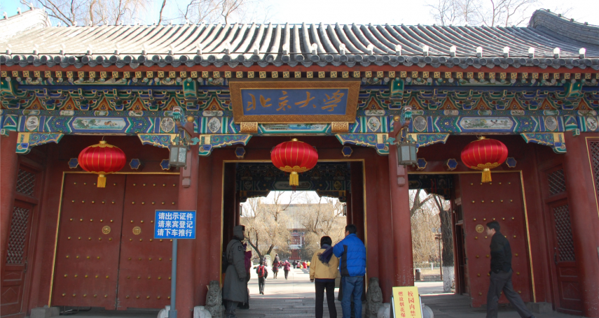 公安闖入北京大學毆打學生!中國網友:政府在搞黑色恐怖,比國民黨的白色恐怖更加無恥