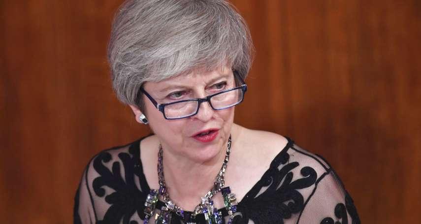 Brexit關鍵時刻到來!英國、歐盟終於達成脫歐協議草案 首相梅伊爭取閣員支持,黨內黨外卻四分五裂