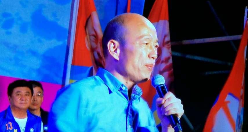 涉吸金詐騙4000萬 林國權宣布放棄加入韓國瑜小內閣