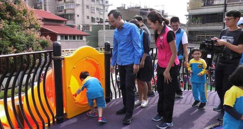 新北樹林東昇公園今啟用 健身樂活好去處
