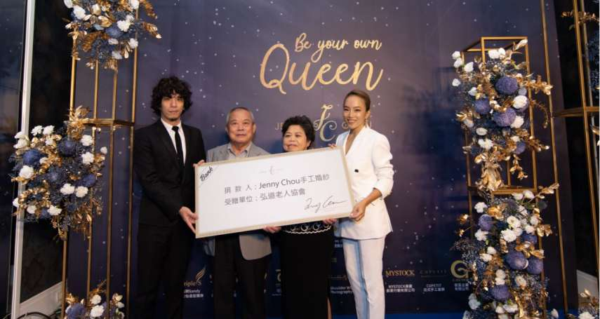 Jenny Chou手工婚紗十周年走秀 一圓奶奶45年夢想   看見當「新娘子」的自己