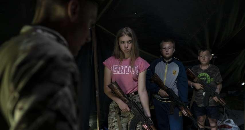 「別把槍口對準人,但分離主義者、俄羅斯佔領者不是人」烏克蘭極右派戰鬥營以仇恨訓練娃娃兵