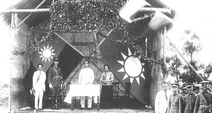 賈忠偉觀點:中華民國國歌到底有沒有在1936年柏林奧運得獎?