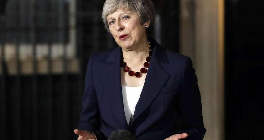 英國脫歐之前先脫一層皮》內閣通過協議草案  代價:黨內四分五裂、醞釀二次公投、首相可能垮台