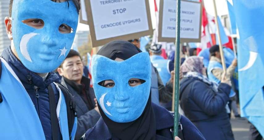 微信私訊被控「分裂國家」!2位前新疆大學校長恐遭處決 海外學者:這是中國文明的恥辱