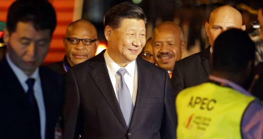 APEC峰會》建電廠、鋪馬路,只為了拉攏巴布亞紐幾內亞!中國、澳洲角力浮上檯面
