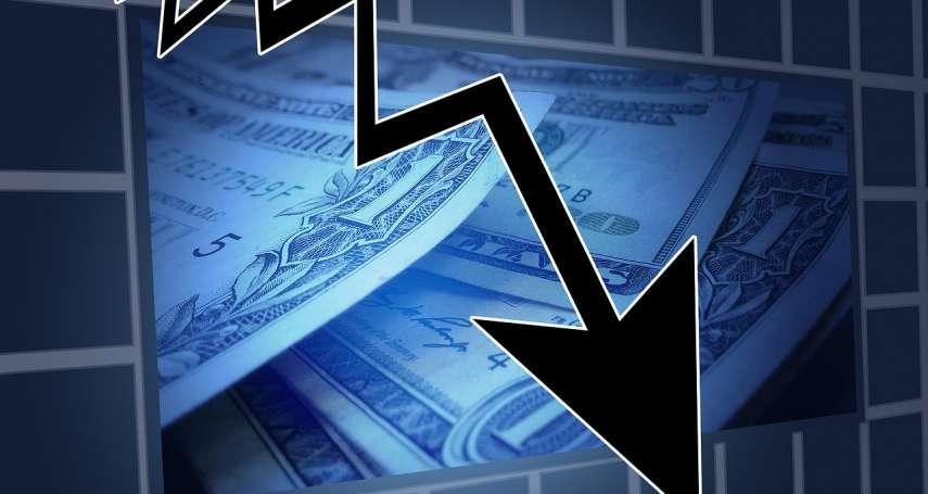 是投資不是投機!熊市、通膨好可怕?長期持有股票就多賺5%!