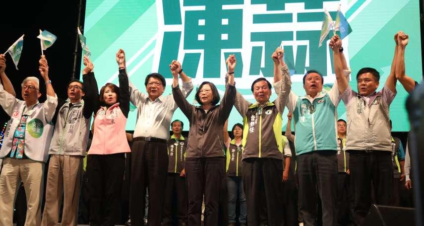 觀點投書:台灣最大黨是「討厭民進黨」