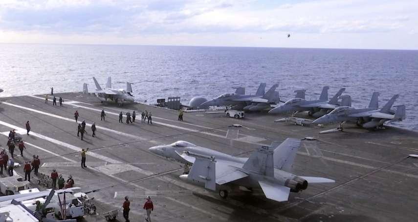 行動太慢、投資太少》國會關鍵報告:美國軍力優勢衰退  恐將淪為中國、俄羅斯手下敗將