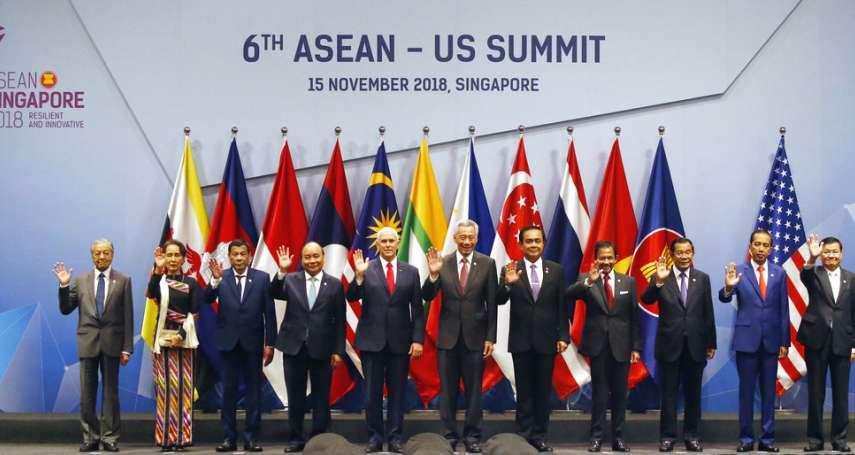 謝笠天觀點:台灣和崛起的東南亞