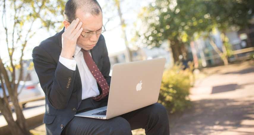 選工作光靠「喜歡」是不夠的!資深分析師犀利戳穿「求職真相」,不符合或許就該離職了…