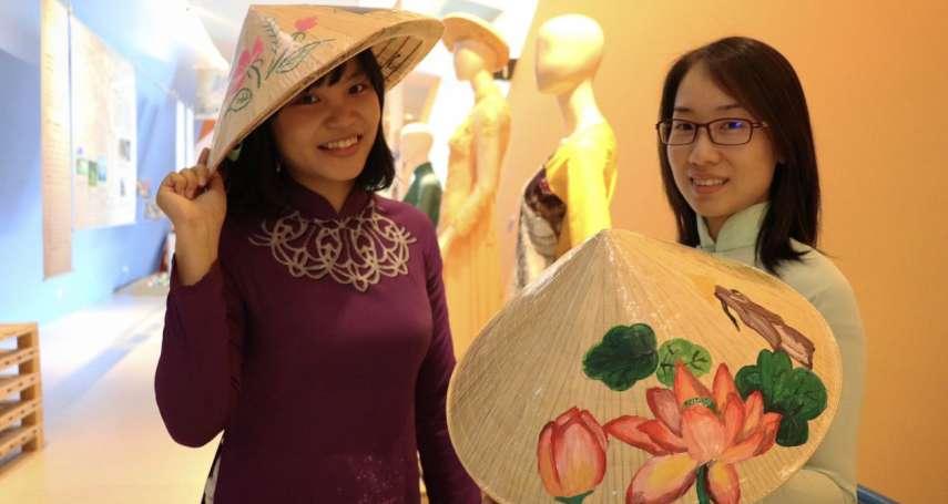 十三行博物館越南斗笠彩繪 體驗異國「戴綠帽」文化