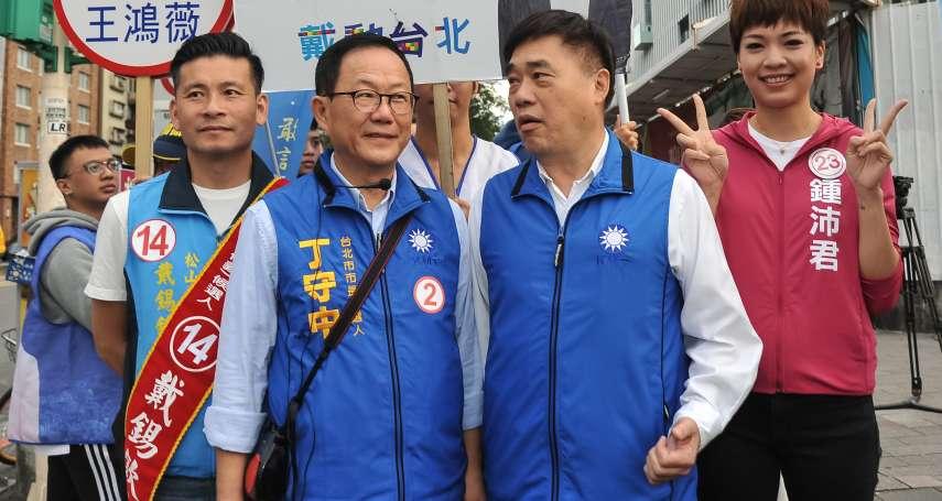 「韓流爆發就是民進黨造成的民怨」丁守中批:蔡政府執政讓台灣滿身傷