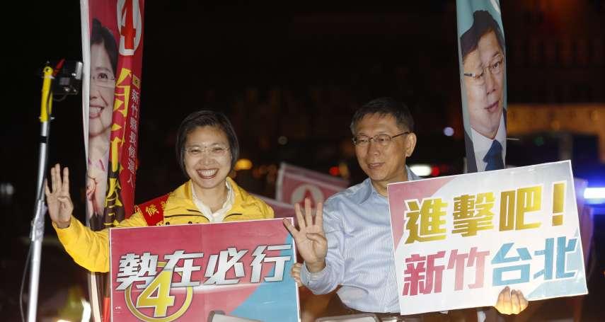 與徐欣瑩合作拚經濟 柯文哲:台灣經濟節節敗退,都是藍綠惡鬥害的