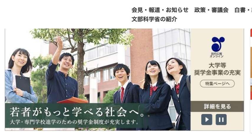 照顧自己人?為病逝職員遺屬向國立大學募款,日本文部科學省差別待遇惹議