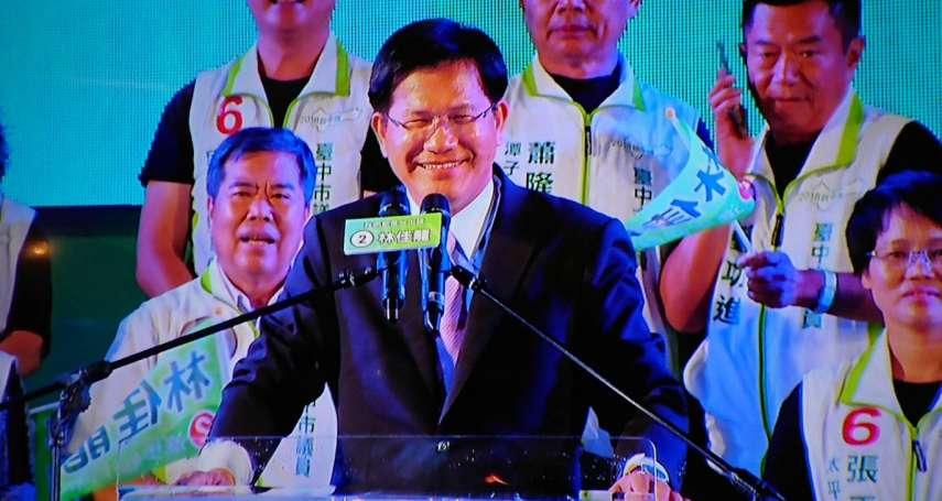 「台中空污不該怪林佳龍」  游錫堃:應該法怪當時的台中縣市長,為何同意中火