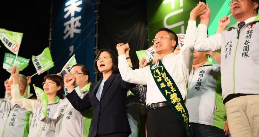 輔選送縣長時期的扇子、原子筆 魏明谷遭控違反行政中立