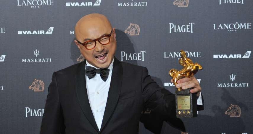 金馬55》徐崢奪下最佳男主角!在台上高呼「中國電影」將會越來越好!