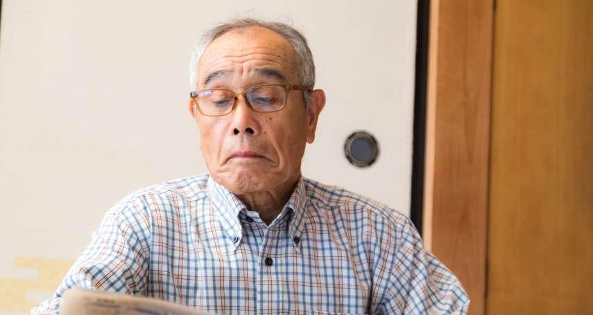 60歲就可領退休金?不,要看你是幾年次出生,想提前領還會減給!