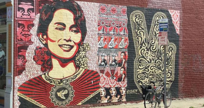 民主轉型未帶來言論自由 緬甸普立茲獎得主指控:國家仍由罪犯掌權