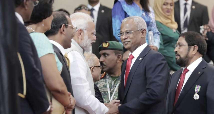 中國如意算盤打壞了》馬爾地夫反中派國會選舉大勝 印度再度拒絕參加一帶一路峰會
