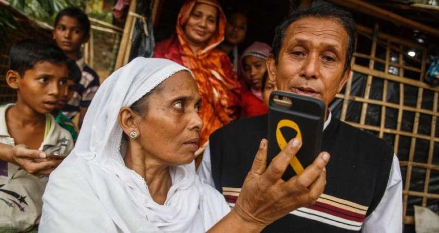被連根拔除的民族:當緬甸佛教徒愛上了羅興亞穆斯林,一個羅興亞家族的真實故事