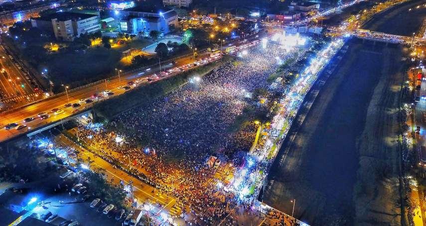 10萬人手機燈海照亮高雄 陳其邁齊唱〈島嶼天光〉掀高潮