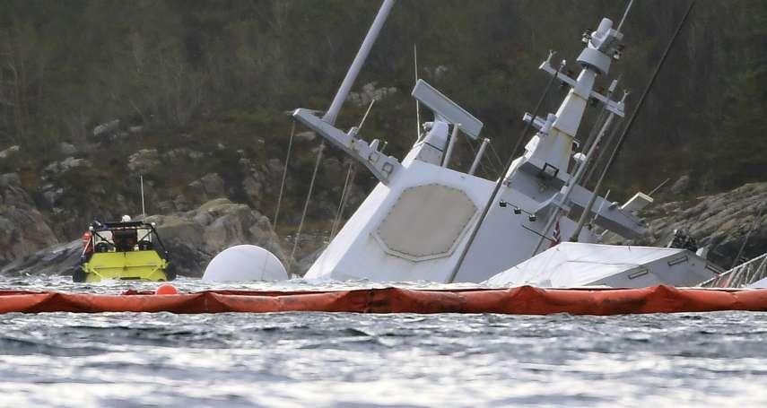 戰艦打不過商船?挪威海軍巡防艦與油輪相撞之後……沉入茫茫大海