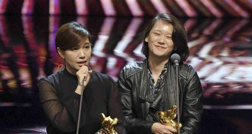 陳昭南專欄:傅榆「橫眉冷對千夫指」的勇氣,是藝文創作者的良心!