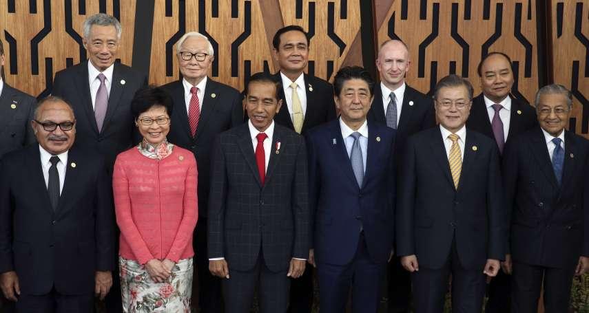 涉及「主權」字眼都要抗議》中國在APEC狂找台灣麻煩 外交部:使用正式名銜是會員權益
