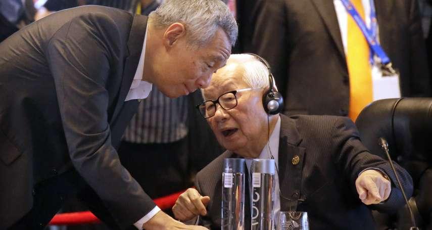 林庭瑤專欄:李顯龍為何擔憂台灣與香港?