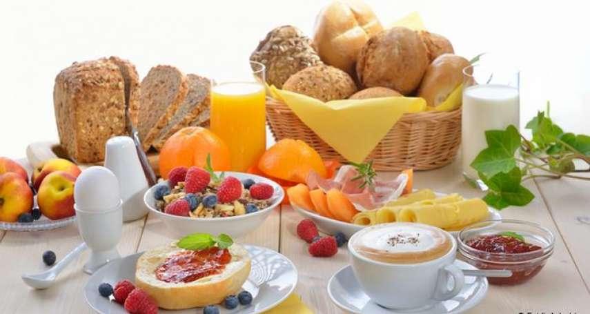 你還是都沒吃早餐?德國研究發現,有吃早餐習慣能避免「這疾病」上身!