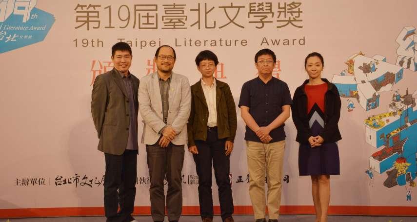 「我們一生要的,就只是漂亮地走路」李維菁遺作《人魚紀》獲台北文學獎年金獎助